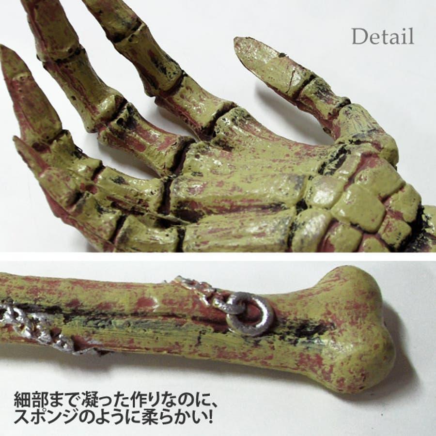 ハロウィン 骸骨の手 フェイクボーン ハンド ホラー オフィス 5