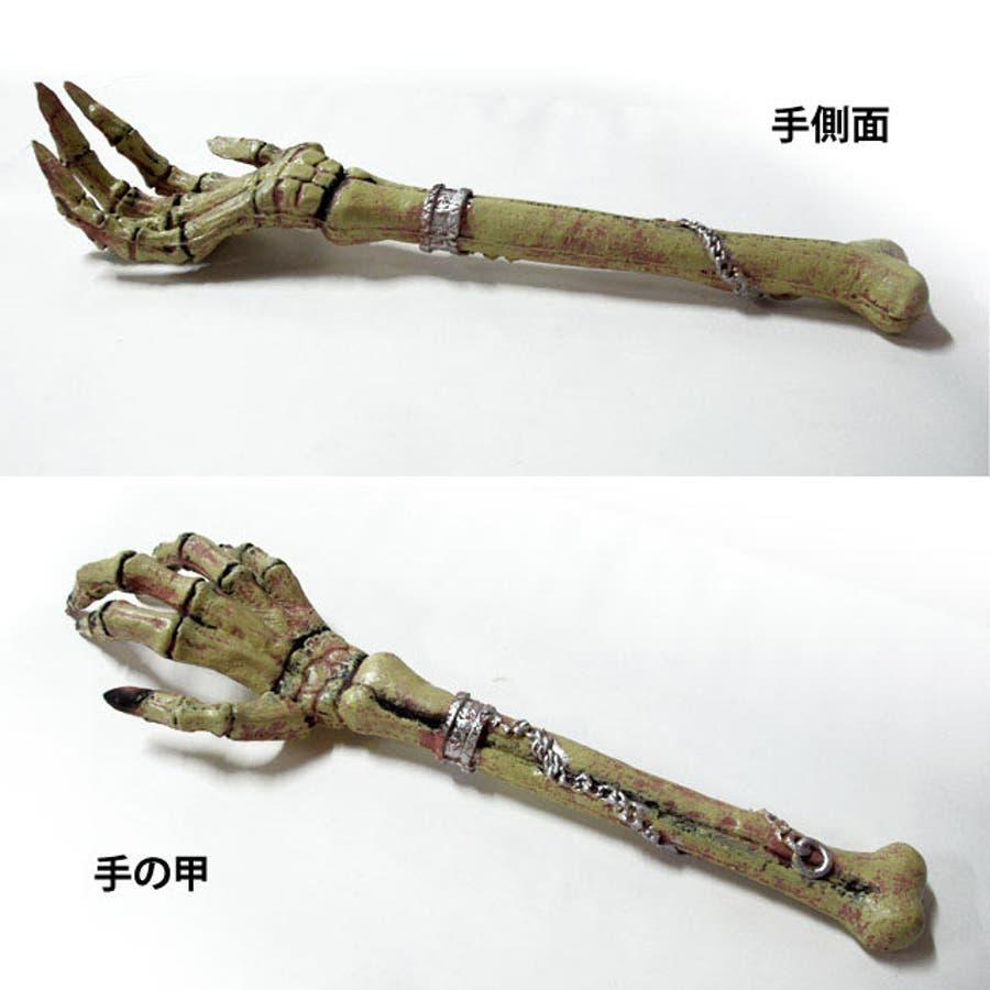 ハロウィン 骸骨の手 フェイクボーン ハンド ホラー オフィス 6