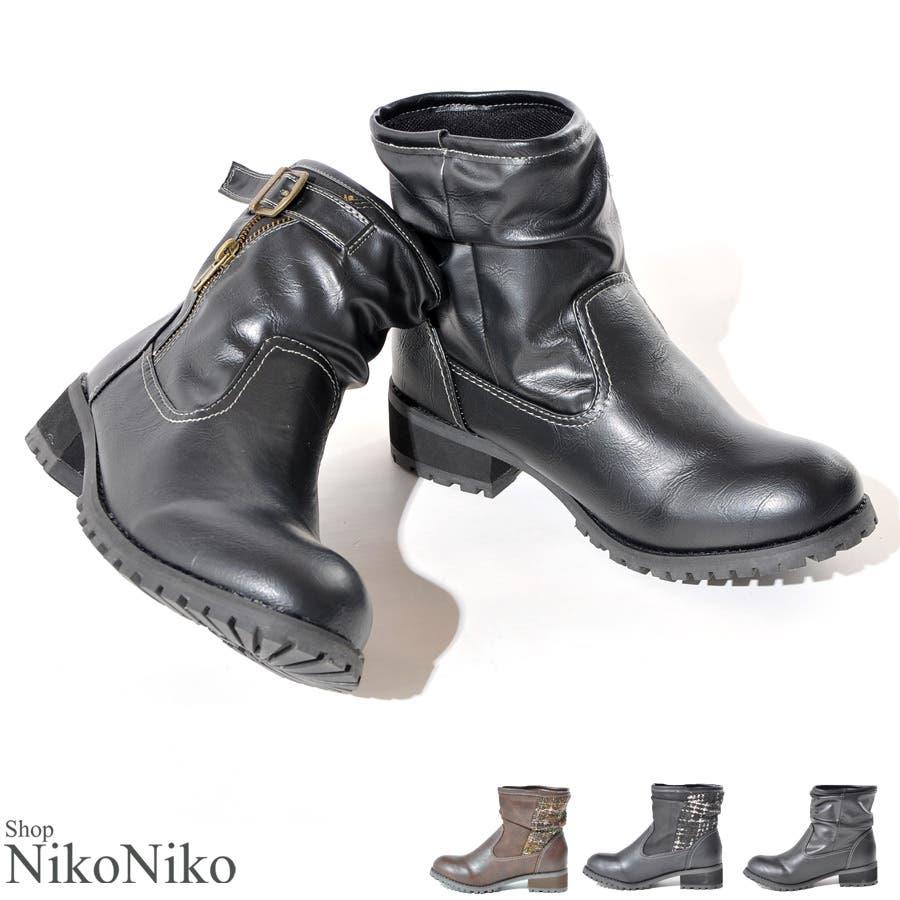 春新作 飾りジップ ツイードMIX エンジニアブーツ ブーツ ショートブーツ 異素材 ローヒール チェック ブラック レディース 栄位