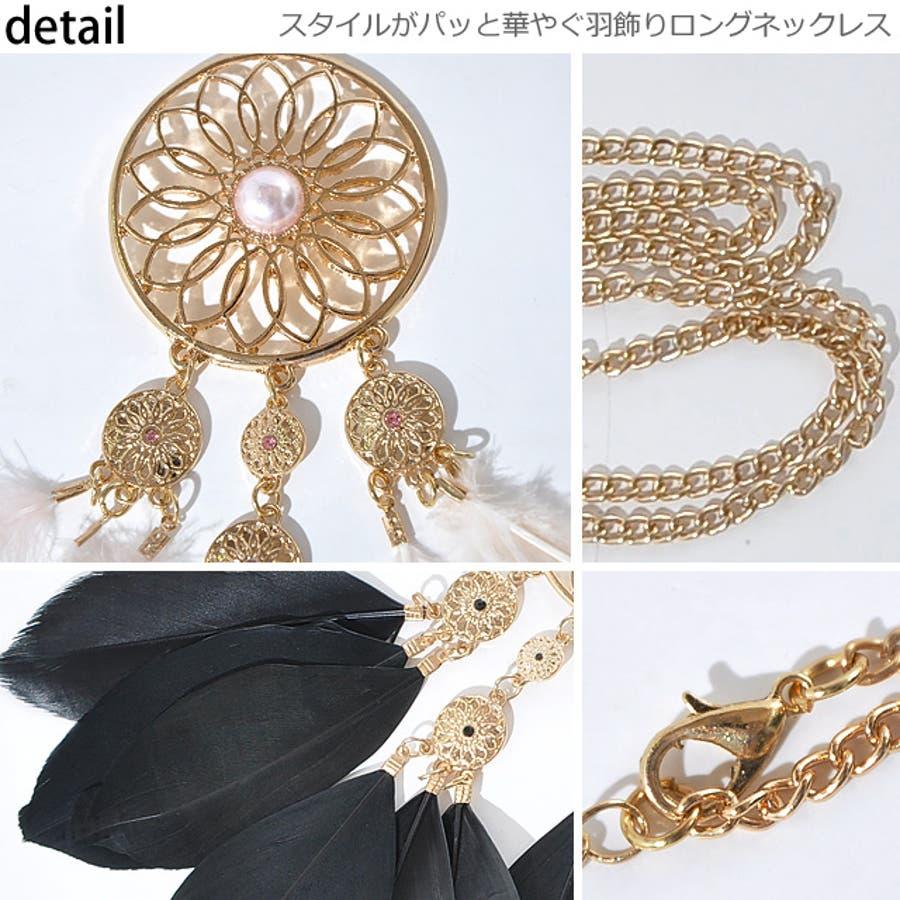 フェザー ロング ネックレス ma アクセサリー アクセ 羽 ゴールド ボヘミアン エスニック レディース ドレス 5