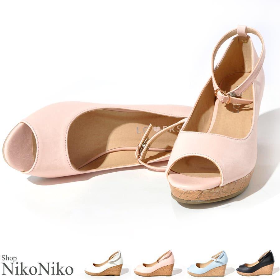今こんなファッションがいい 2015 新作 オープントゥ ウェッジソール バックストラップ サンダル シューズ 靴 厚底 コルクソール ベーシック シンプルレディース 買収