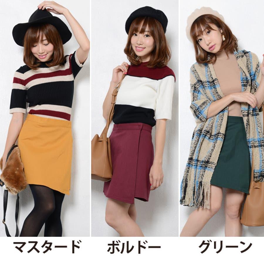 夏新作 台形 ラップスカート ma ボトムス スカートラップ 巻きスカート 台形 シンプル レトロ ミニスカート 7