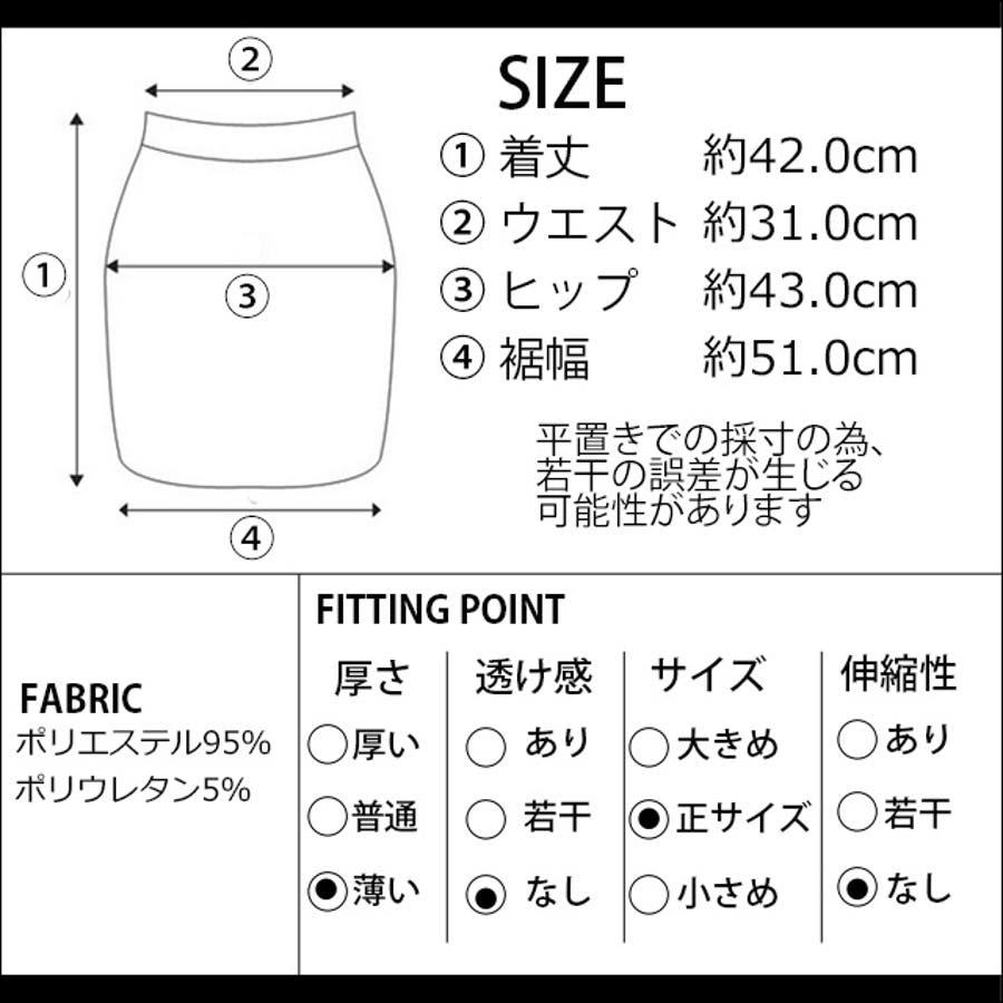 夏新作 台形 ラップスカート ma ボトムス スカートラップ 巻きスカート 台形 シンプル レトロ ミニスカート 8
