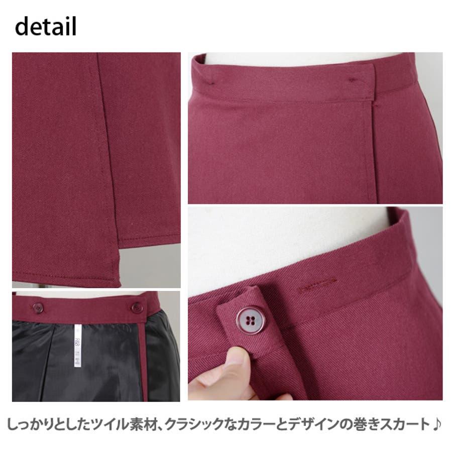 夏新作 台形 ラップスカート ma ボトムス スカートラップ 巻きスカート 台形 シンプル レトロ ミニスカート 6