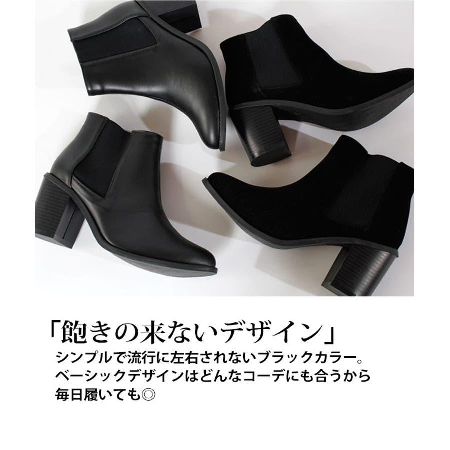 秋新作 サイドゴアブーツ 靴 ブーツ ブラック ショートブーツ サイドゴア ローヒール フラット レディース 5
