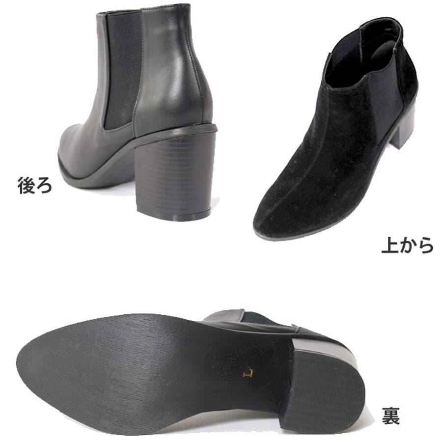 秋新作 サイドゴアブーツ 靴 ブーツ ブラック ショートブーツ サイドゴア ローヒール フラット レディース 10