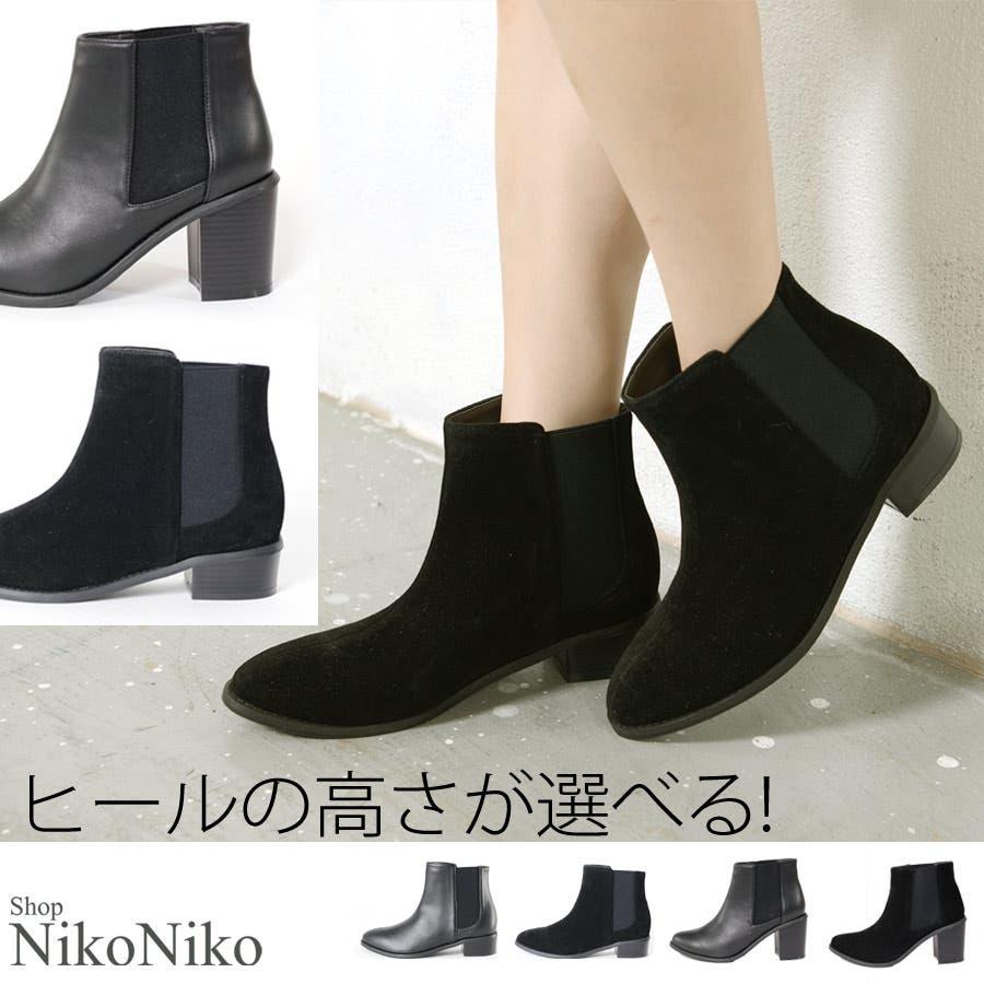 秋新作 サイドゴアブーツ 靴 ブーツ ブラック ショートブーツ サイドゴア ローヒール フラット レディース