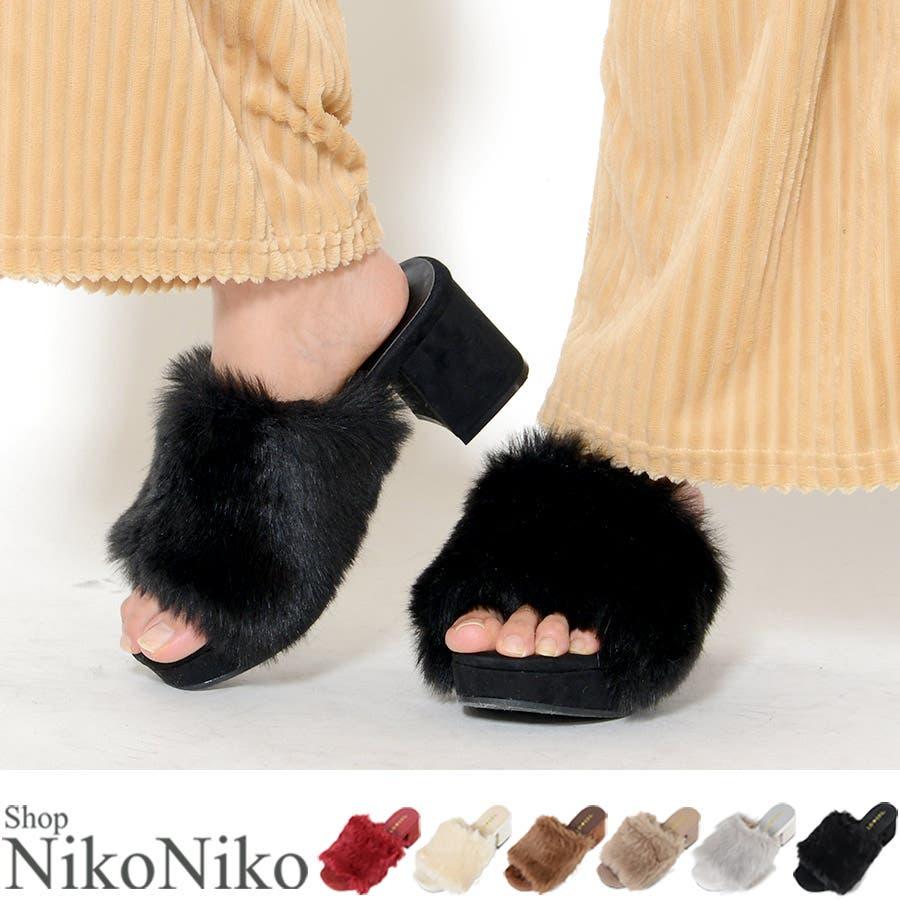 秋新作 ファーサンダル 靴 もこもこ ファー サンダル ボリューム 楽ちん ワイドヒール レディース ドレス オフィス 1