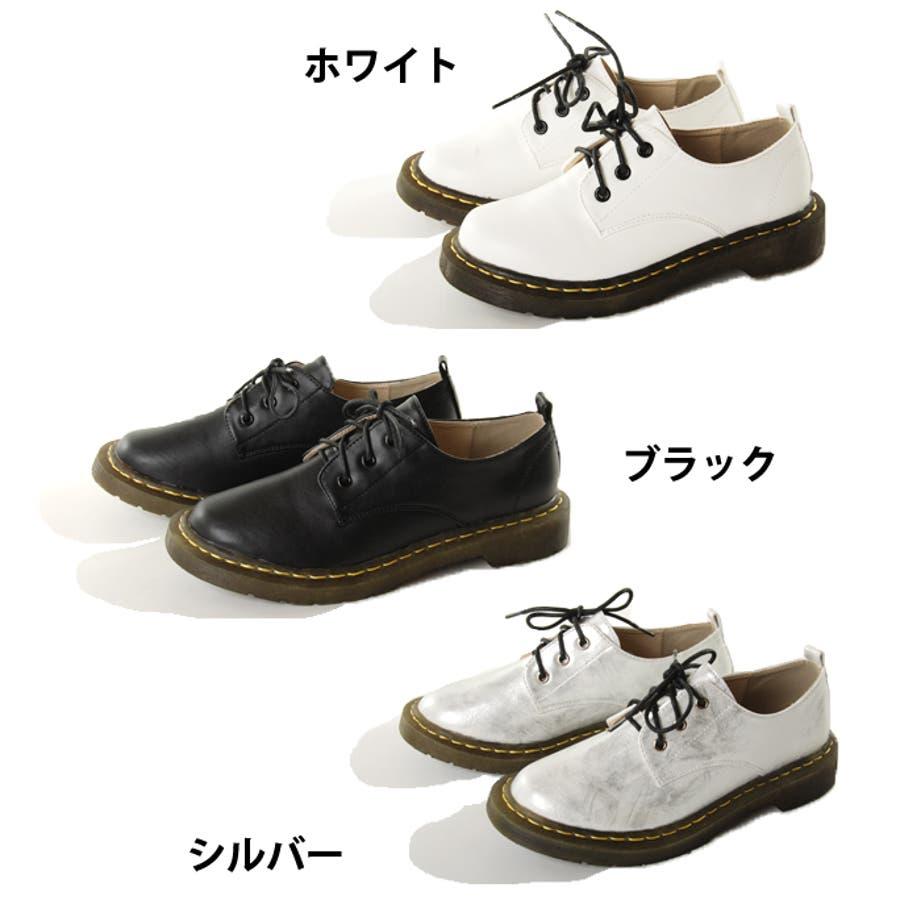 秋冬新作 3ホール ローカットシューズ 靴 シューズ 黒 白 3 EYE ギブソン 厚底 紐靴