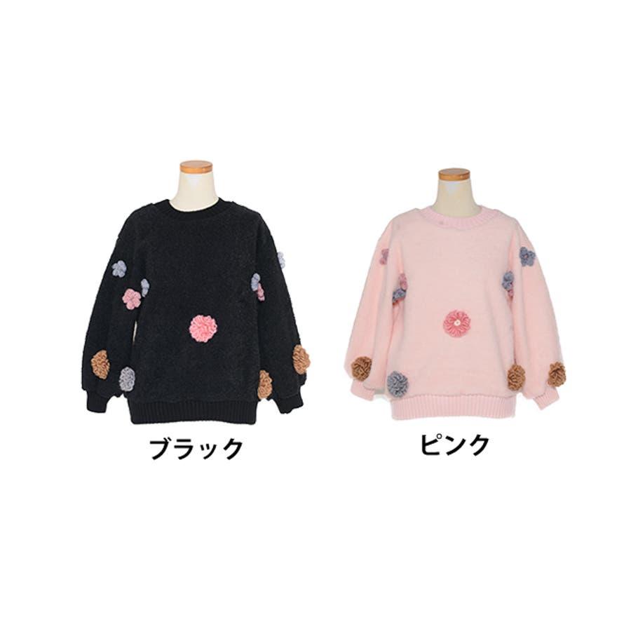 春新作 ぽんぽん付ボアスゥエットトップス トップス 2