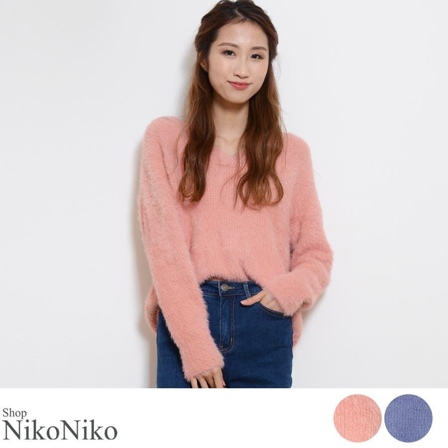 秋新作 Vネックモヘアシャギーニット トップス ニット Vネック シャギーニット レディース 韓国ファッション 1