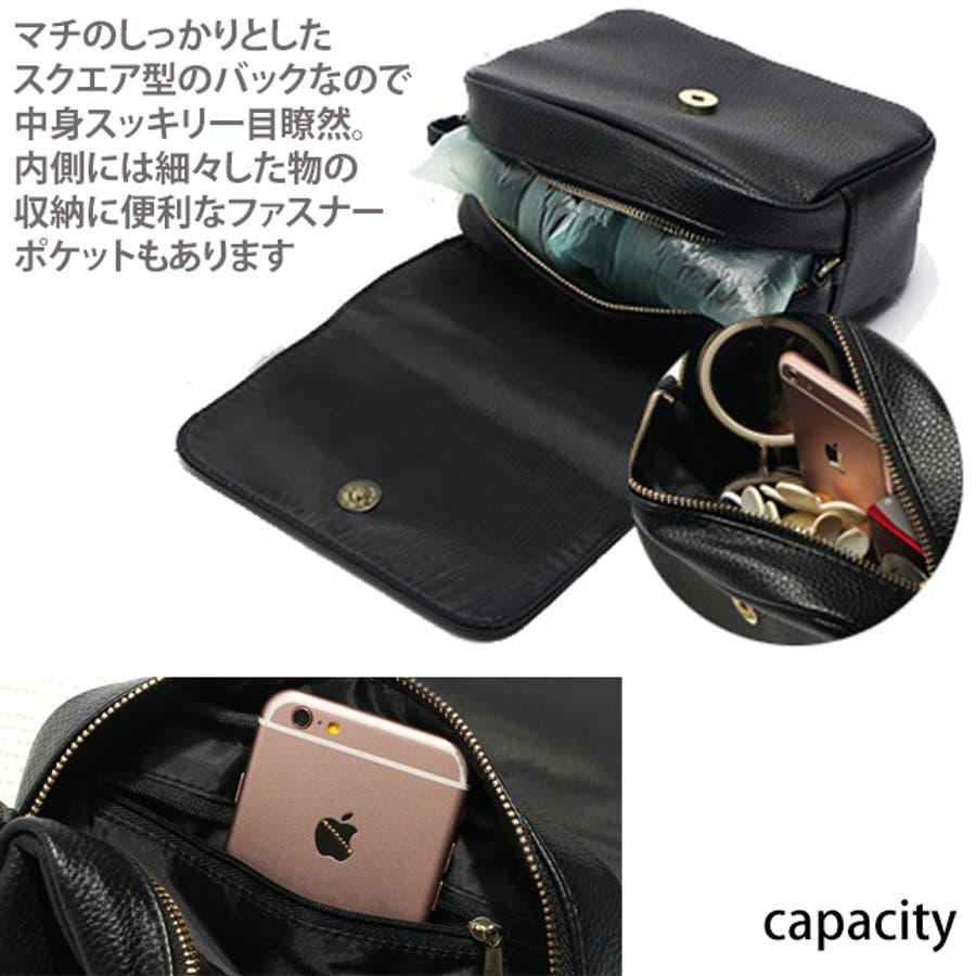 秋新作 シンプルスクエアショルダーバッグ バッグ 鞄 シンプル スクエア コンパクト ミニバッグ ショルダーバッグ レディース 8