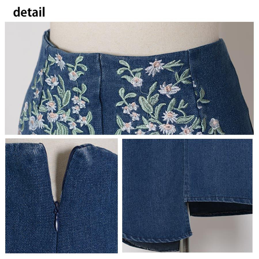 秋新作 刺繍デニムデザインカットスカート ma レディース ボトムス スカート デニム タイトスカート 刺繍 デザイン 上品ベーシック シンプル 5