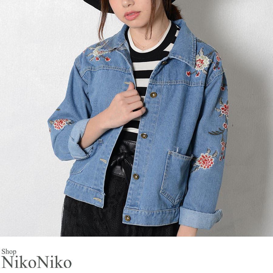 夏新作 刺繍デニムジャケット アウター デニム ジャケット 刺繍 花柄 フラワー レディース オフィス 1