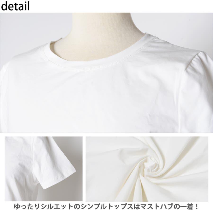 春新作 ベーシック白Tシャツ ma 6