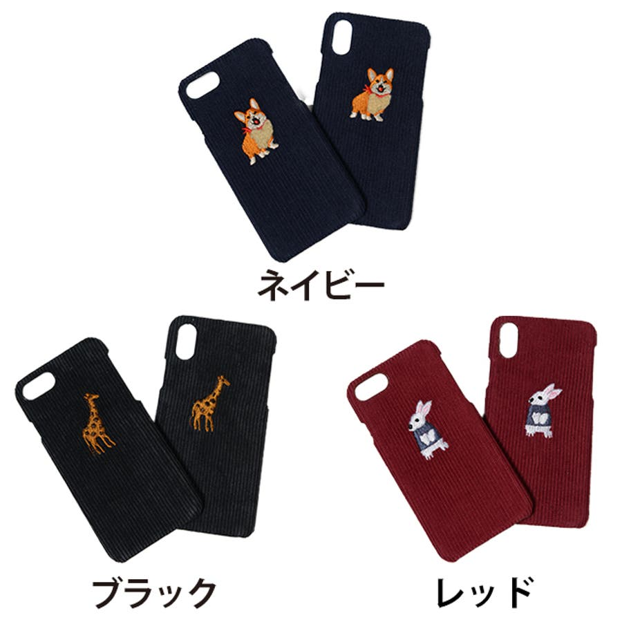 春新作 コーデュロイiPhoneケース ma 8