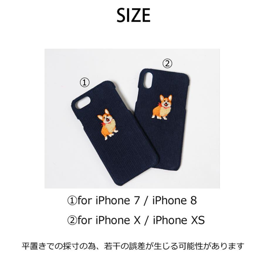 春新作 コーデュロイiPhoneケース ma 9