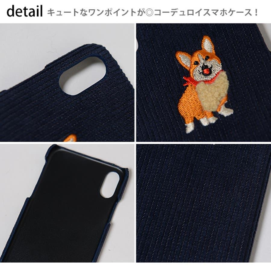 春新作 コーデュロイiPhoneケース ma 7