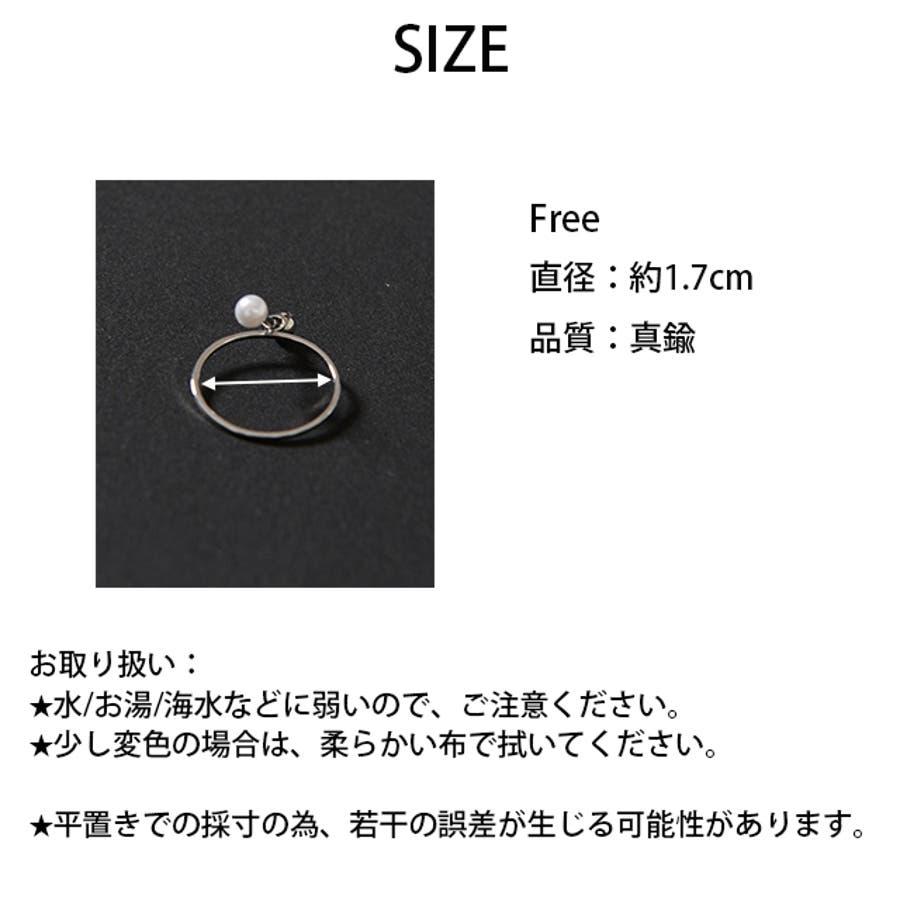 秋新作 シンプルパールリング ma アクセサリー リング レディース 指輪 ビジュー パール 8