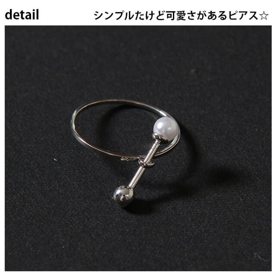 秋新作 シンプルパールリング ma アクセサリー リング レディース 指輪 ビジュー パール 6