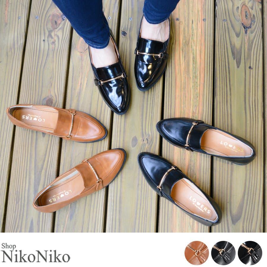 ShopNikoNikoのシューズ・靴/ローファー