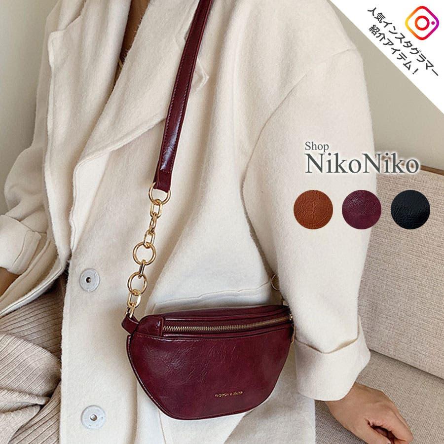 冬新作 レザー調ウエストポーチ 鞄 バッグ ウエストポーチ フェイクレザー チェーン レディース 韓国ファッション Instagram 1