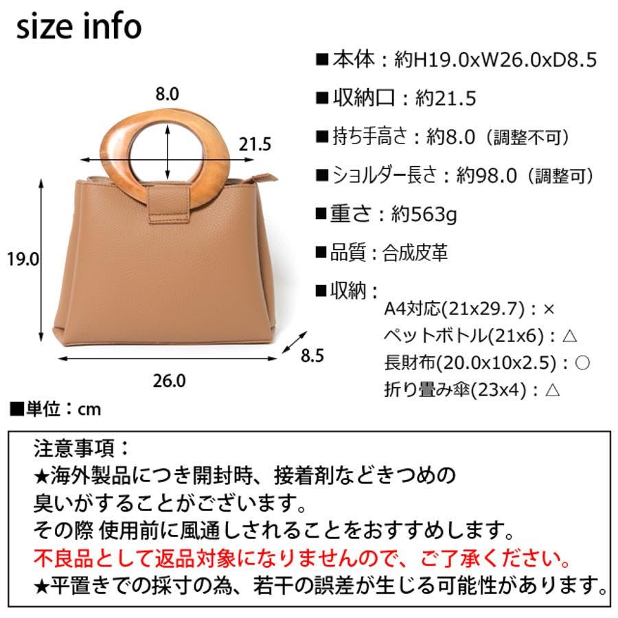 冬新作 ウッドハンドル2wayバッグ バッグ 鞄 ハンド ショルダー 2way ウッドハンドル スクエア PUシンプルレディース韓国ファッション Instagram 4