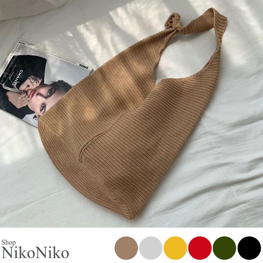 秋新作 ワンショルダーニットバッグ バッグ ショルダー ニット 鞄 シンプル カジュアル レディース 韓国ファッション 1