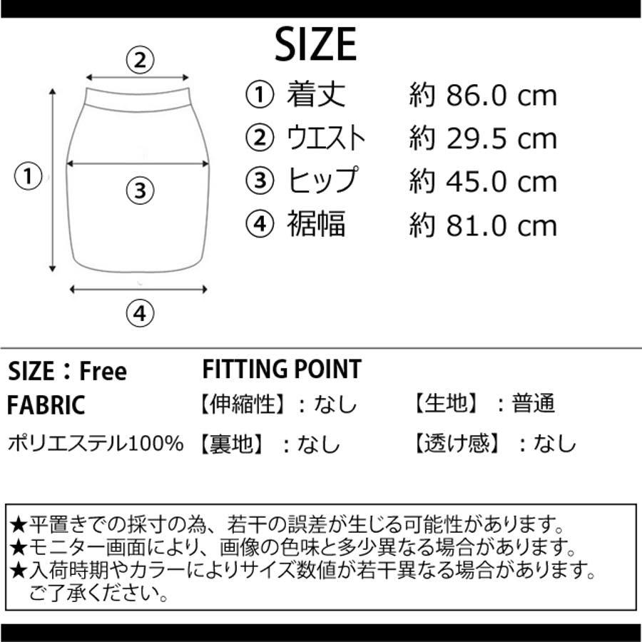 冬新作 フェイクスエードプリーツスカート ボトムス スカート プリーツ スエード ベロア 上品 シンプル レディース韓国ファッション 3