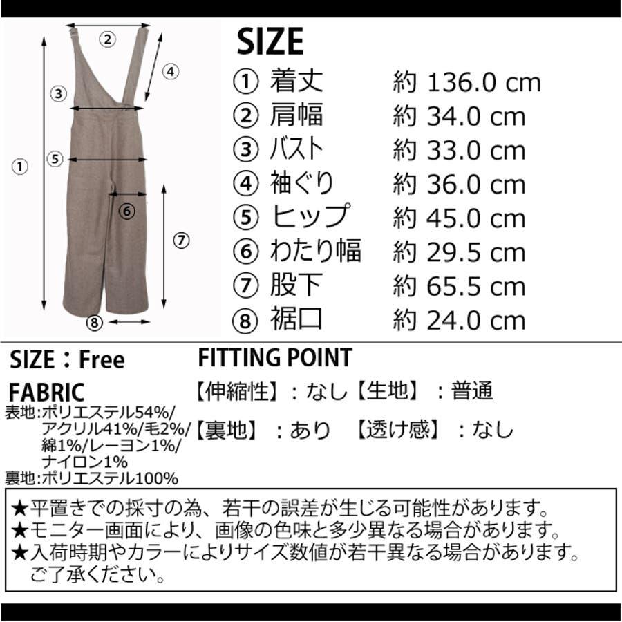 冬新作 アシンメトリーオールインワン オールインワン アシンメトリー パンツ ツイード 3way シンプル レイヤードレディース韓国ファッション 3