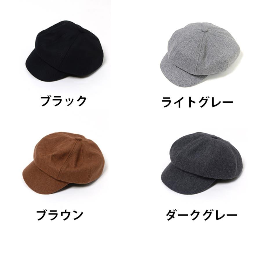冬新作 キャスケット 帽子 ハット キャスケット カジュアル フェミニン シンプル 上品 レディース 韓国ファッション 2