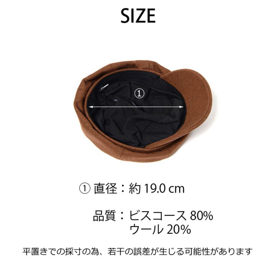 冬新作 キャスケット 帽子 ハット キャスケット カジュアル フェミニン シンプル 上品 レディース 韓国ファッション 3