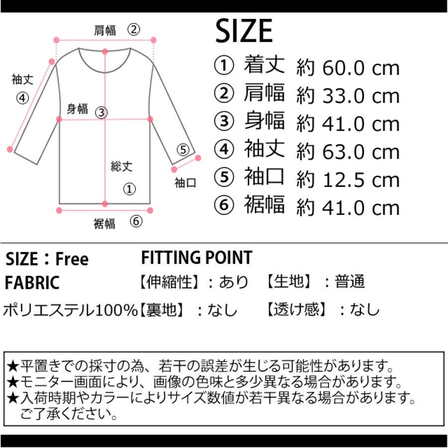 秋新作 バックオープンTee ma トップス カットソー バックオープン 背中あき 長袖 シンプル レディース 韓国ファッション 3