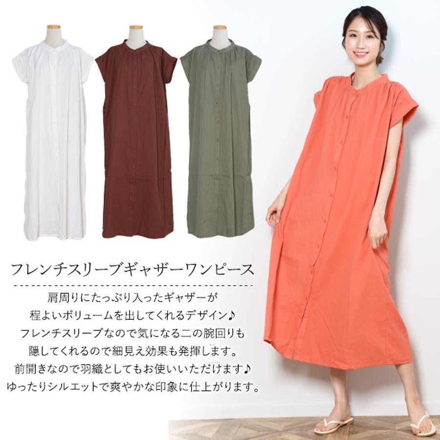 秋新作 フレンチスリーブギャザーOP ma ワンピース ワンピ シャツワンピ フレンチスリーブ ギャザー ロングシャツシンプル韓国ファッション レディース 4