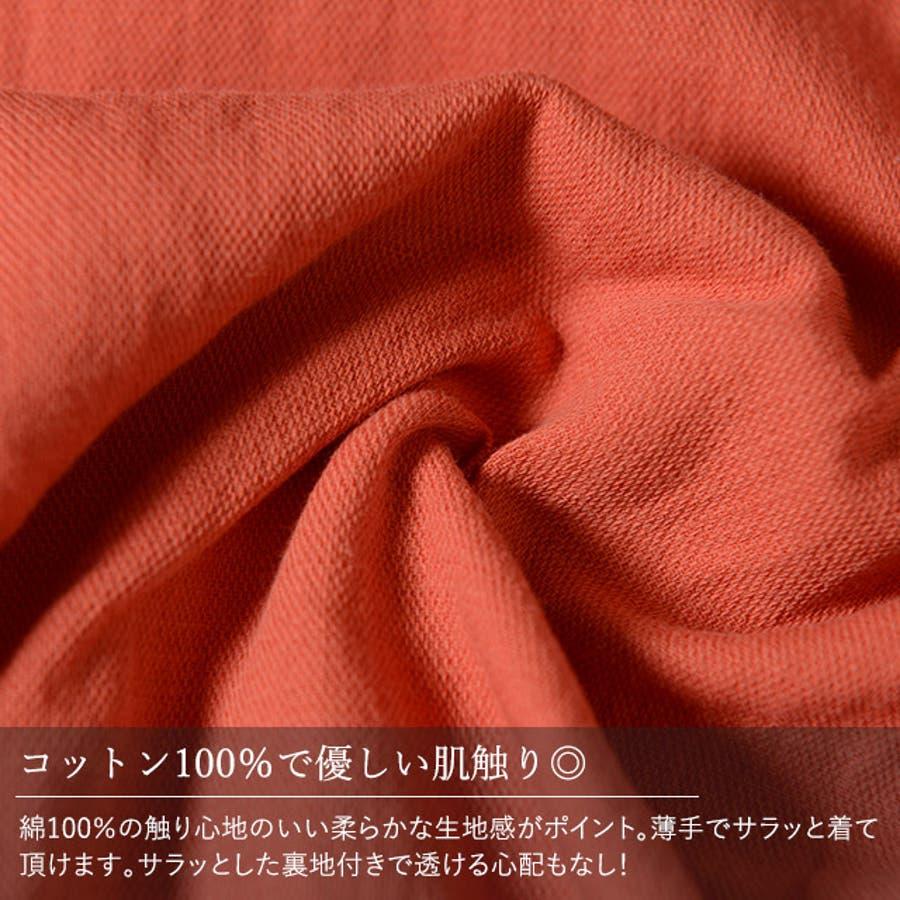 秋新作 フレンチスリーブギャザーOP ma ワンピース ワンピ シャツワンピ フレンチスリーブ ギャザー ロングシャツシンプル韓国ファッション レディース 5
