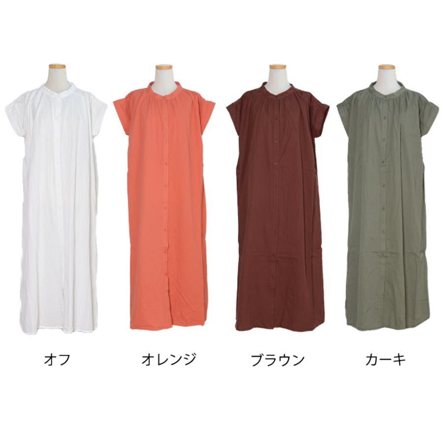 秋新作 フレンチスリーブギャザーOP ma ワンピース ワンピ シャツワンピ フレンチスリーブ ギャザー ロングシャツシンプル韓国ファッション レディース 2