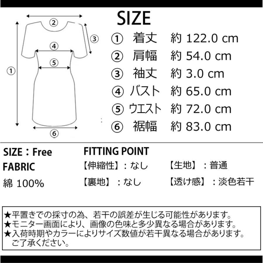 秋新作 フレンチスリーブギャザーOP ma ワンピース ワンピ シャツワンピ フレンチスリーブ ギャザー ロングシャツシンプル韓国ファッション レディース 3