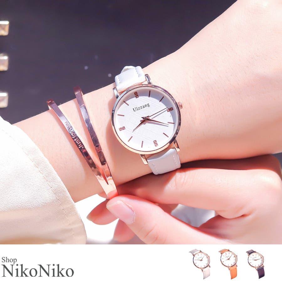 0d6b95f401 春新作 ベーシックウォッチ アクセサリー 時計 レディース 腕時計 ...