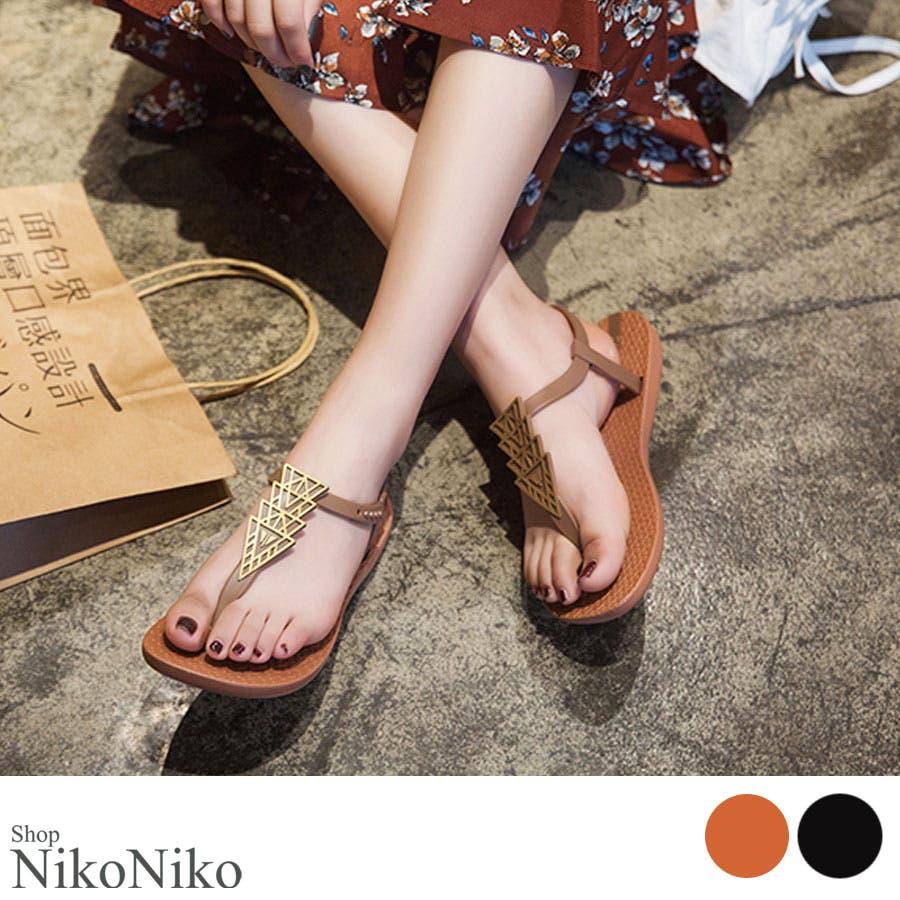 春新作 トングサンダル 靴 1