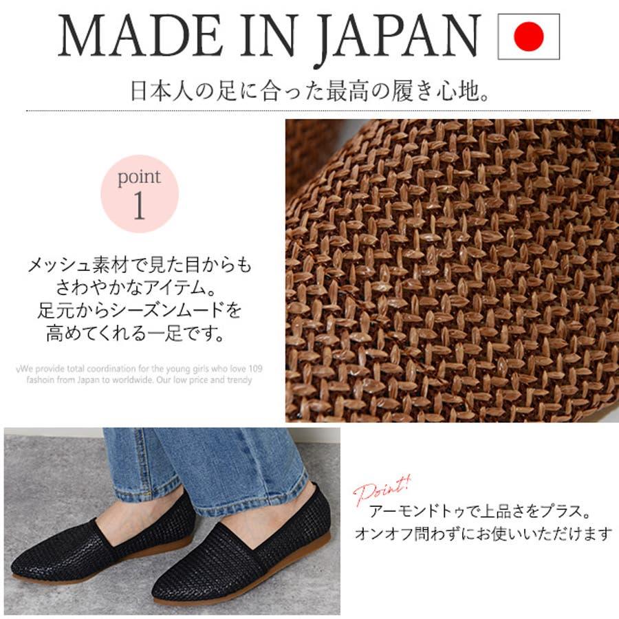 秋新作 メッシュパンプス 靴 シューズ パンプス バブーシュ メッシュ ナチュラル ぺたんこ 日本製痛くならないレディース韓国ファッション 6