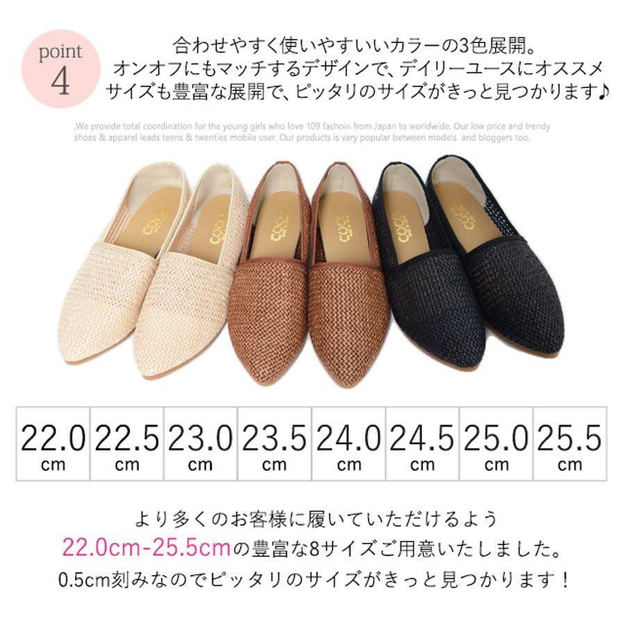 秋新作 メッシュパンプス 靴 シューズ パンプス バブーシュ メッシュ ナチュラル ぺたんこ 日本製痛くならないレディース韓国ファッション 7
