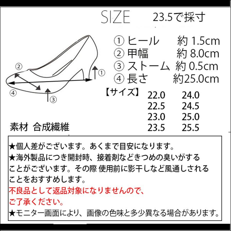 秋新作 メッシュパンプス 靴 シューズ パンプス バブーシュ メッシュ ナチュラル ぺたんこ 日本製痛くならないレディース韓国ファッション 3