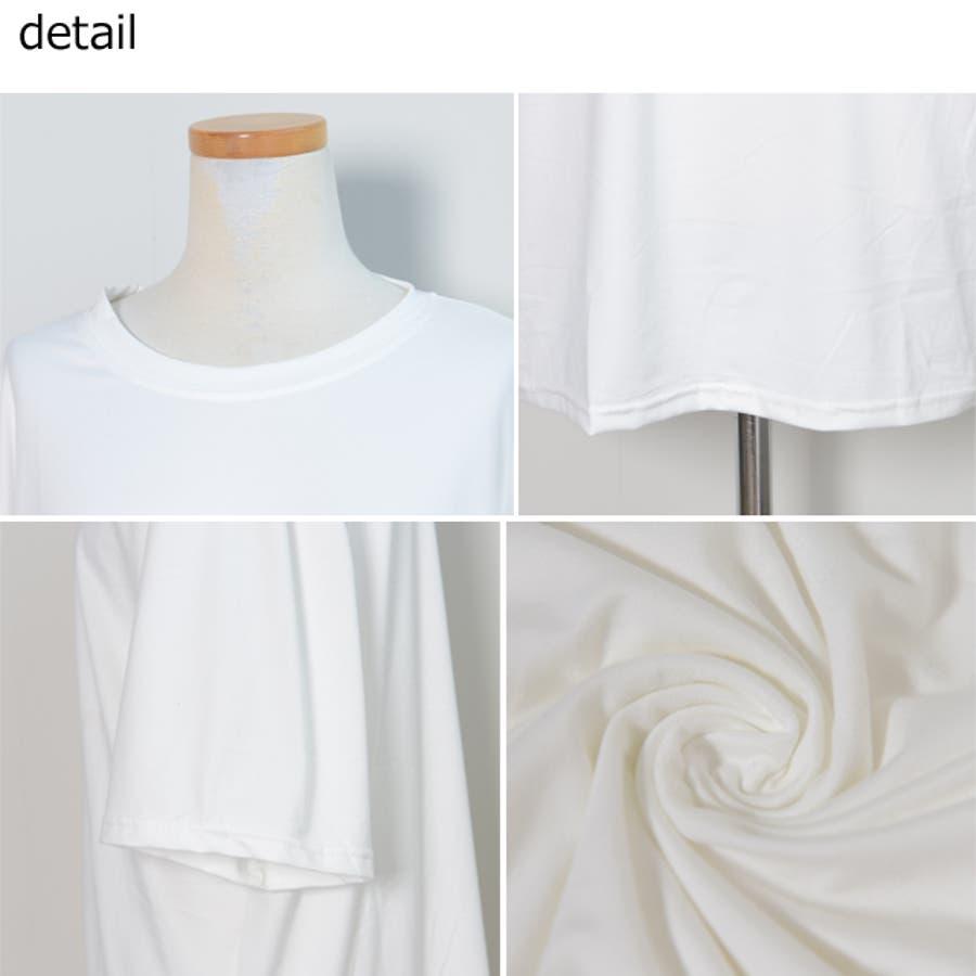 冬新作 BIGシルエットTシャツ ma トップス Tシャツ カットソー ホワイト BIG 大き目 オーバーサイズ レディース韓国ファッション 9