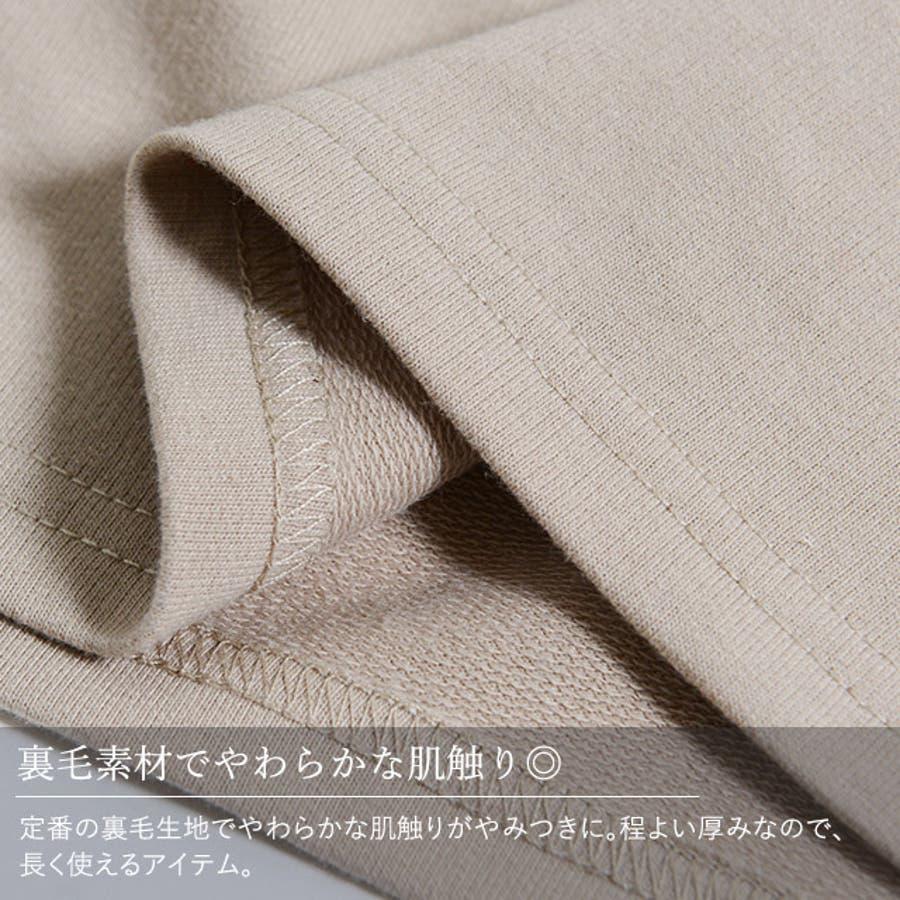 春新作 裏毛袖ボリュームプルオーバー トップス 5