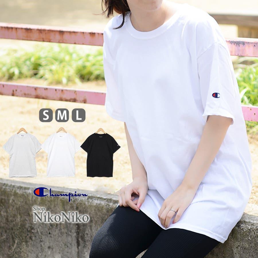 秋新作 チャンピオンTシャツ ma トップス Tシャツ カットソー チャンピオン Champion 半袖 オーバーサイズ大き目めシンプル レディース 韓国ファッション 1