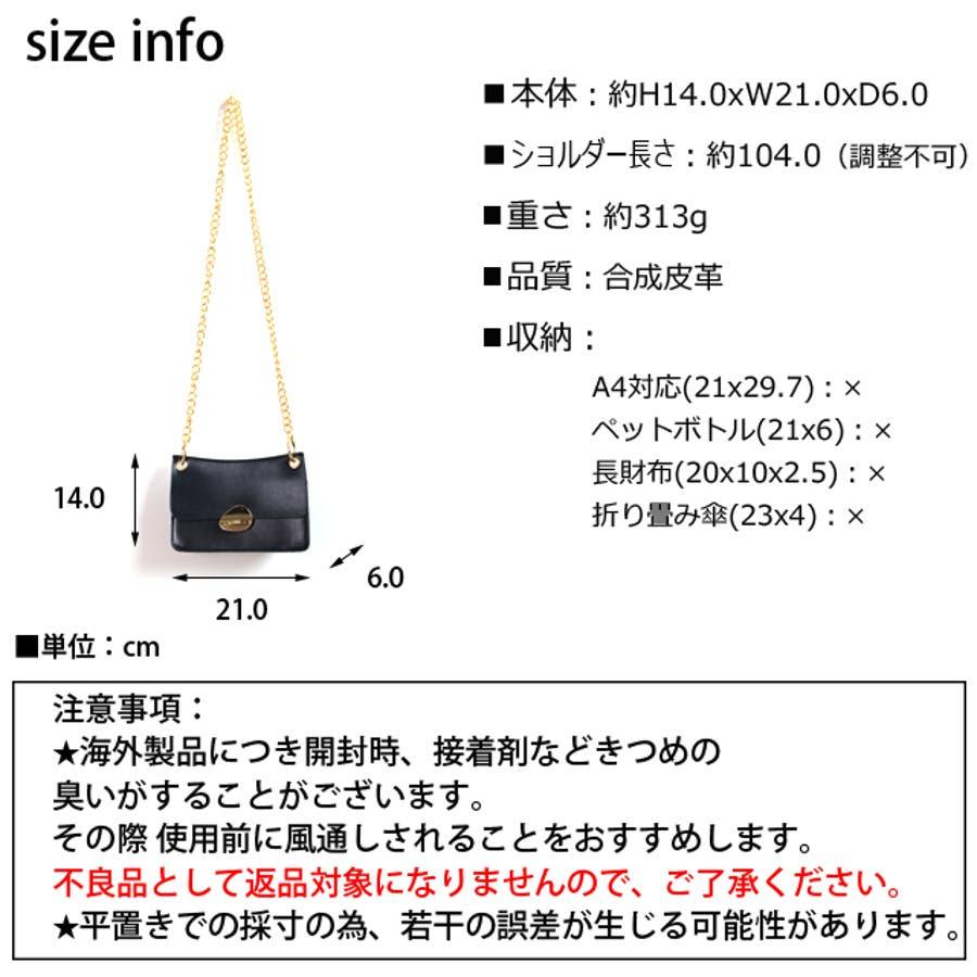 春新作 クリップメタルバッグ バッグ 3