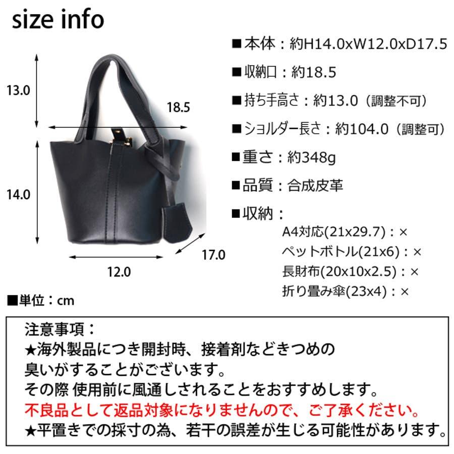 秋新作 ミニハンドバッグ 鞄 ハンドバッグ ミニバッグ シンプル 合皮 レザー調 カジュアル 上品 トレンドレディース韓国ファッション 流行 3
