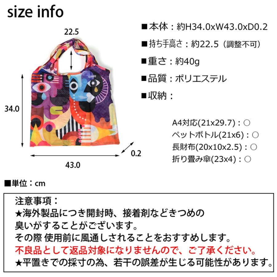 秋新作 折たたみエコバッグ ma シンプル 折りたたみ エコバッグ エコ コンパクト レジ袋 トレンド レディース韓国ファッション流行 3