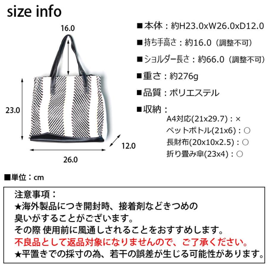 秋新作 ジュートハンドバッグ バッグ ハンド ショルダー 鞄 ストライプ 異素材MIX レザー調トレンド 韓国ファッション レディース 3