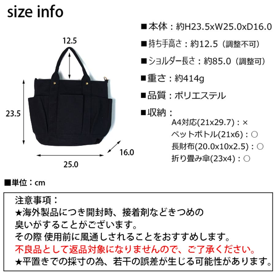 秋新作 ミニトートバッグ シンプル ミニ トート バッグ トレンド レディース 韓国ファッション 3